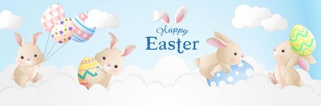 Aquarelle dessin animé mignon petit lapin pour le jour de pâques