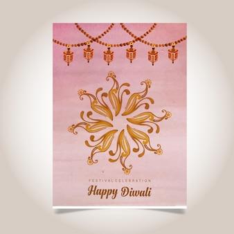 Aquarelle diwali affiche