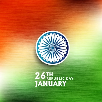 Aquarelle du festival happy republic day of india