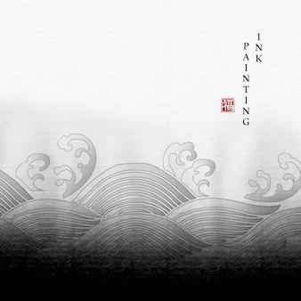 Aquarelle encre peinture art texture illustration océan courbe en spirale vague