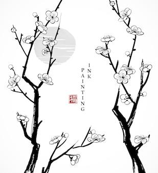 Aquarelle encre peinture illustration fleur de cerisier branche arbre et coucher de soleil.