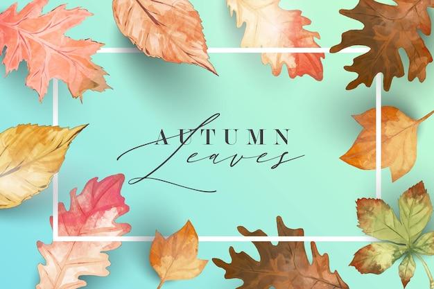 Aquarelle feuilles d'automne cadre thème automne fond pour carte de voeux de mariage joyeux merci donnant