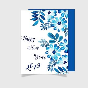 Aquarelle floral cartes de voeux