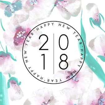 Aquarelle floral nouvel an 2018