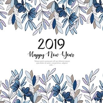 Aquarelle fond de nouvel an