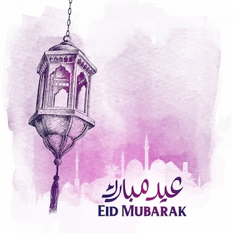 Aquarelle de lanterne arabe eid mubarak