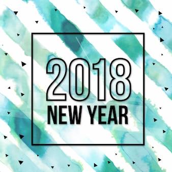 Aquarelle nouvel an 2018