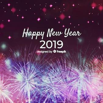 Aquarelle nouvel an 2019 fond