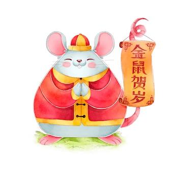 Aquarelle nouvel an chinois