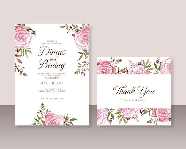 Aquarelle de roses peintes à la main pour un beau modèle d'invitation de mariage