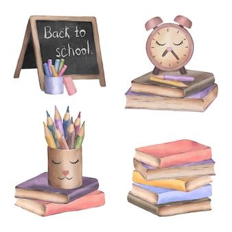 Aquarelle de vecteur mignon sertie de fournitures scolaires retour aux illustrations de l'école