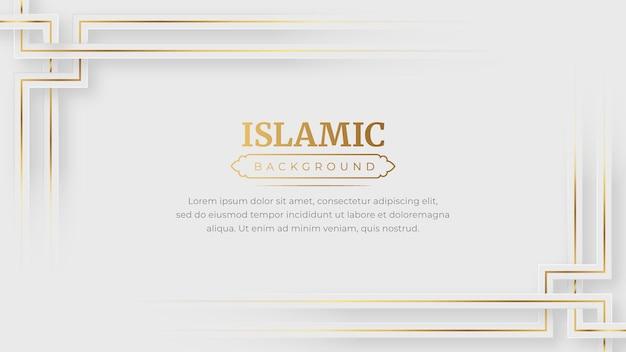 Arabe arabe islamique ornement frontière luxe abstrait fond blanc avec espace de copie pour le texte