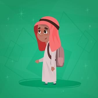 Arabe garçon école élève sac à dos