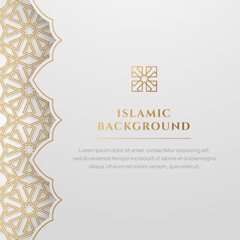 Arabe islamique arabe blanc fond élégant doré