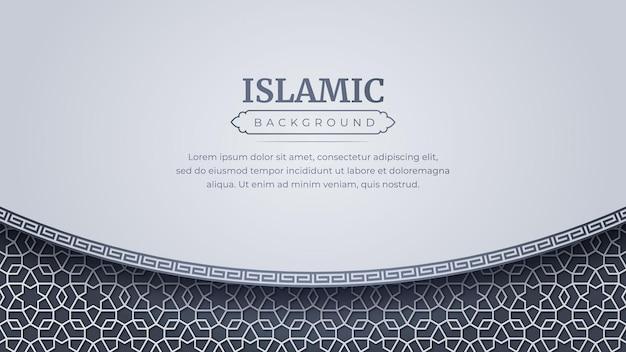 L'arabe Islamique Arabesque Ornement Motif Cadre Bordures Arrière-plan With Copy Space Vecteur Premium