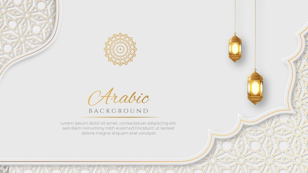 Arabe islamique luxe élégant fond ornemental blanc et doré avec lanterne islamique décorative