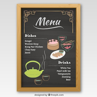 Arabe modèle de menu