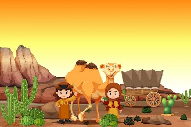 Arabian dans le désert
