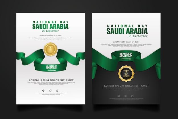 Arabie saoudite joyeux modèle de fête nationale avec calligraphie arabe.