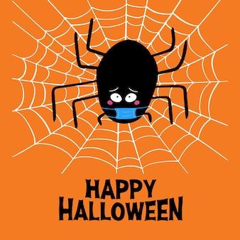 Araignée noire de dessin animé mignon dans un masque médical bleu avec une toile d'araignée blanche au regard coupable et un joyeux halloween