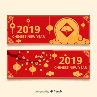 Arbre plat bannière du nouvel an chinois