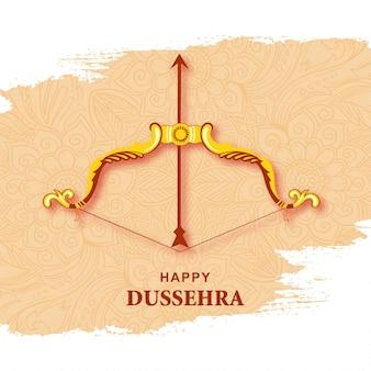 Arc décoratif et flèche en fond de festival happy dussehra
