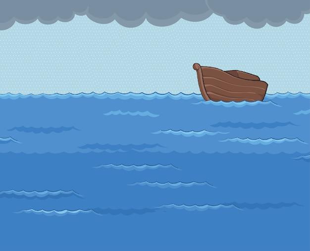 Arche dans la mer des pluies