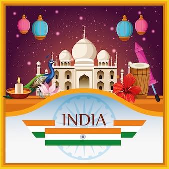 Architecture de construction de monument national indien