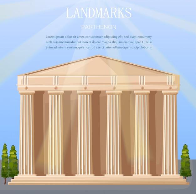 Architecture de temple grec