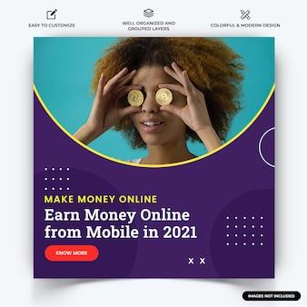 De l'argent en ligne gagner de l'argent en ligne instagram publier un modèle de bannière web vecteur premium