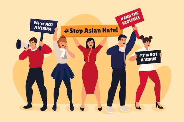 Arrêt plat haine asiatique