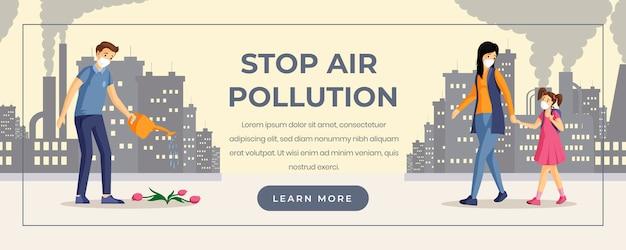 Arrêter le modèle de bannière web sur la pollution de l'air. protection de l'environnement, prévention des émissions de dioxyde de carbone, smogs industriels urbains. gens dans des respirateurs personnages de dessins animés