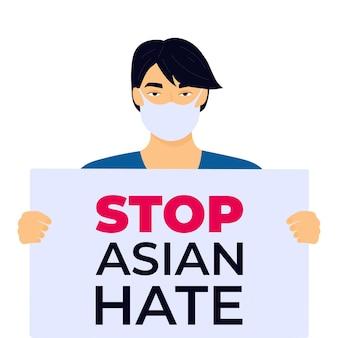 Arrêtez l'affiche de haine asiatique le crime de racisme l'homme chinois tient la bannière