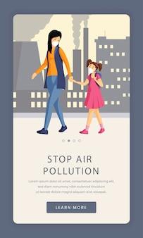 Arrêtez le modèle d'écran de l'application de la pollution de l'air. site web de smartphone sensible aux problèmes d'émissions industrielles avec des personnes dans des respirateurs à caractères plats. protection contre le smog urbain, interface utilisateur de dessin animé de poussière