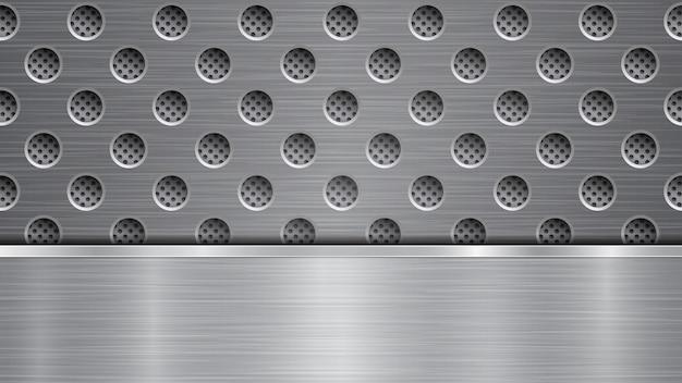 Arrière-plan aux couleurs argent et gris, composé d'une surface métallique perforée avec des trous et d'une plaque horizontale polie située en dessous, avec une texture métallique, des reflets et des bords brillants