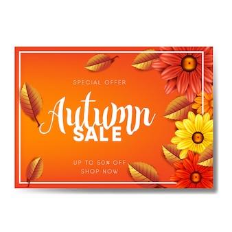 Arrière-plan de bannière automne pour la promotion de vente, web ou affiche