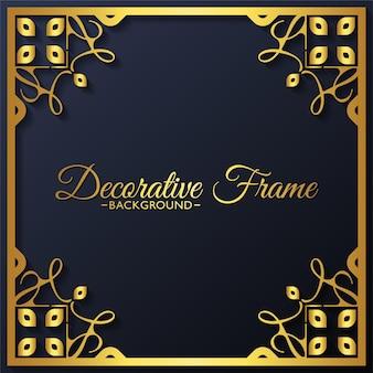 Arrière-plan de conception de cadre décoratif élégant