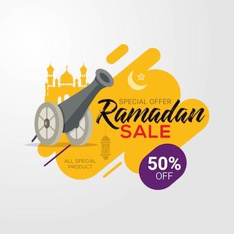 Arrière-plan de conception du modèle de bannière de vente ramadan