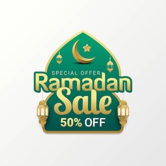Arrière-plan de conception de modèle de bannière d'insigne de vente de ramadan