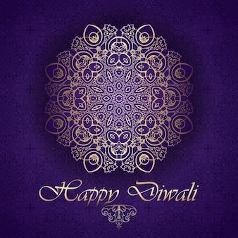 Arrière-plan décoratif pour la célébration de diwali