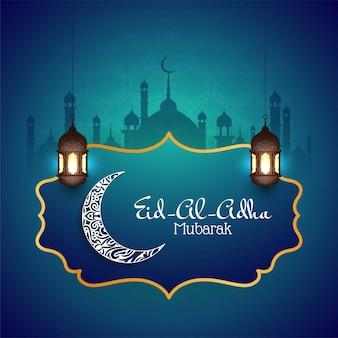 Arrière-plan décoratif religieux eid al adha mubarak