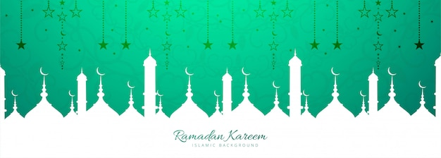 Arrière-plan du modèle de bannière ramadan karim
