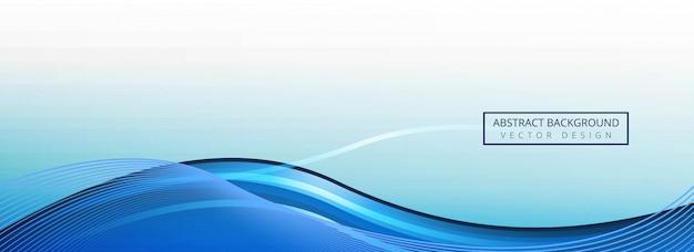 Arrière-plan du modèle bannière vague bleue abstraite