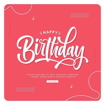 Arrière-plan du modèle de lettrage joyeux anniversaire