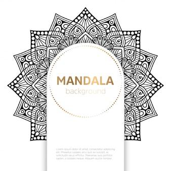 Arrière-plan du modèle mandala noir et blanc