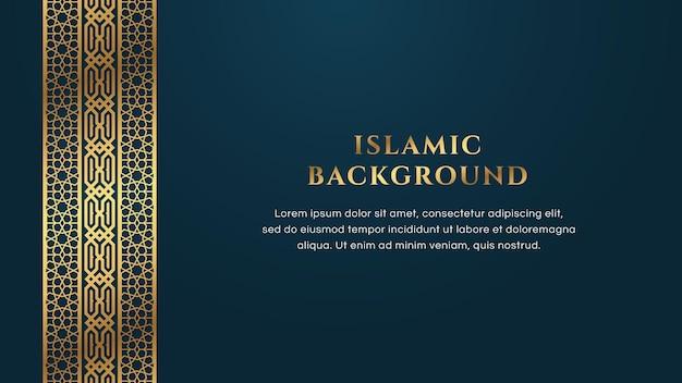 Arrière-plan de frontière arabesque ornement arabe bleu arabe islamique