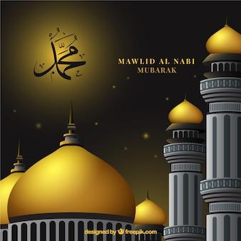 Arrière-plan de la mosquée dorée mawlid