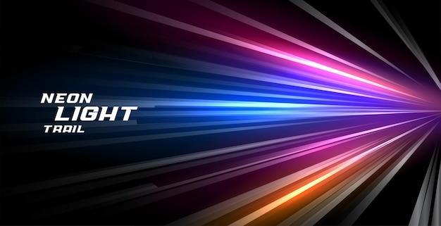 Arrière-plan de mouvement de lignes lumineuses au néon de piste de vitesse