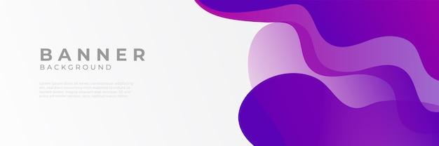 Arrière-plans de modèle de conception de bannière web horizontale violet moderne abstrait