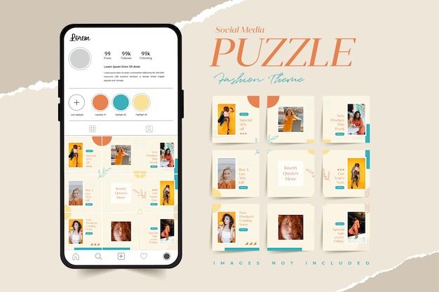 Arrière-plans sans soudure de grille de puzzle de médias sociaux pour la promotion de remise spéciale de magasin de mode